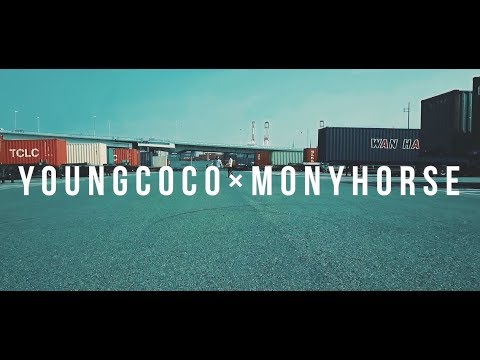 Young Coco / Amazing (Feat. MonyHorse)