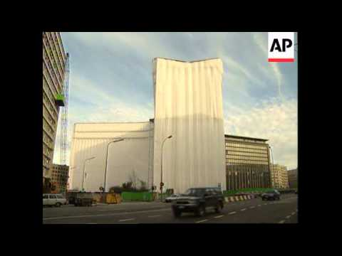 BELGIUM: BRUSSELS: BERLAYMONT BUILDING TO UNDERGO FACE LIFT