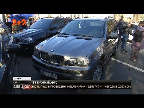 СПЕЦКОР | Новини 2+2: В Україні масово викрадають авто на єврономерах