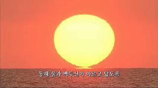KBS1TV 2019년 방송종료영상 + 애국가