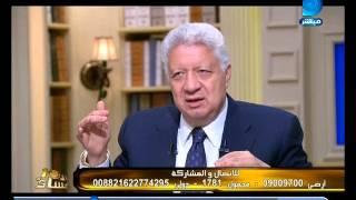 العاشرة مساء|الحوار الكامل لمرتضى منصور مع الاعلامى وائل الإبراشى الجزء الثانى