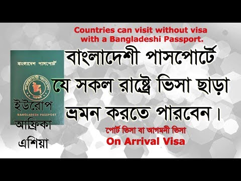 Bangladeshi Can Travel 42 Countries Without Visa