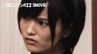 さや姉「ちゃんと聞いてんの!(怒)」指原莉乃 横山由依 山本彩