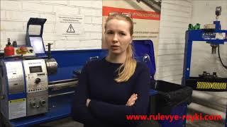 Volvo S60 ремонт рулевой рейки