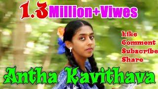 Antha Kavithava