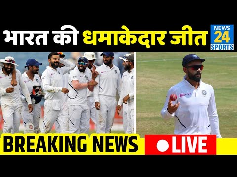 Ind Vs Eng: India wins 4th test by an innings and 25 runs, wins series 3-1