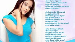 Api Wen Wena Tharamata_Chamika Sirimanna_Edited by SI VIDEOS