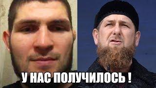ХАБИБ НУРМАГОМЕДОВ ОТВЕТИЛ РАМЗАНУ КАДЫРОВУ! РЕАКЦИЯ ММА-СООБЩЕСТВА НА УХОД ЖСП ИЗ UFC1