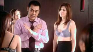 La Brassiere (2001) HQ DVD trailer (Cantonese audio)