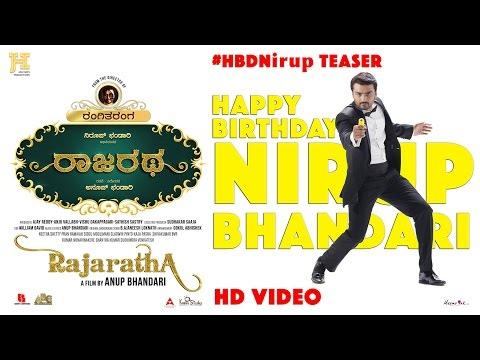 RAJARATHA #HBDNirup Teaser Kannada