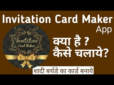 How To Use Invitation Card Maker App How To Make Invitation Card In Mobile