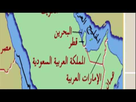 جغرافية دولة قطر   الملامح الجغرافية