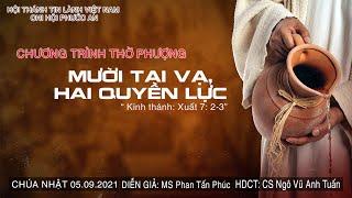 HTTL PHƯỚC AN - Chương trình thờ phượng Chúa - 05/09/2021