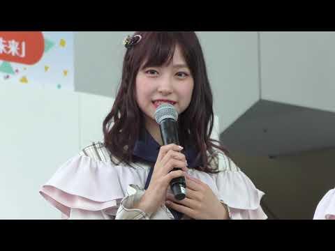 2019年10月5日。福井駅前のハピリンにて。 高校生クールチョイス選手権にチーム8がゲスト出演しました。 この動画はミニライブの様子です。...