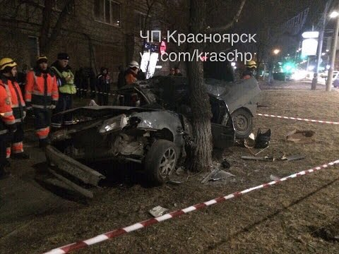 Авария Красноярск март 2017