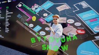 Видфест и новое шоу на Ютуб - БЫТОВУХА ШОУ - Соболев, Поперечный, Варламов и другие блогеры...