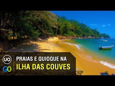 Ilha das Couves - Praia de Terra, Praia de Fora e Quiosque