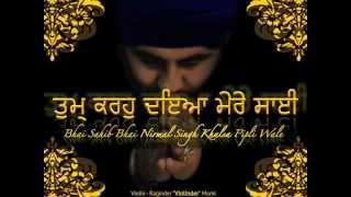 Tum Karo Daya Mere Sai - Bhai Sahib Bhai Nirmal Singh Khalsa Pipli Wale