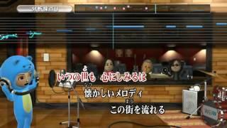 任天堂 Wii Uソフト Wii カラオケ U 涙の天使に微笑みを 原由子 Wii カ...