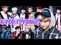 Реакция на K Pop Bts Mic Drop Bts Mic Drop Р