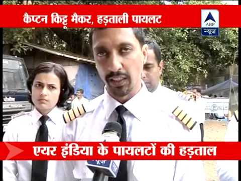 Mumbai: Air India pilots hit the streets