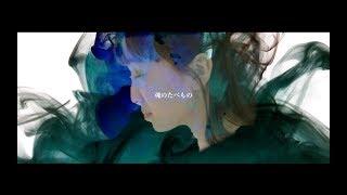 『魂のたべもの』MUSIC VIDEO from「MOMOIRO CLOVER Z」 Short ver. Dir...