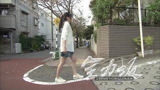 全力坂 №1618 八幡坂 太田恵愛(無音声) 富樫あずさ 動画 29
