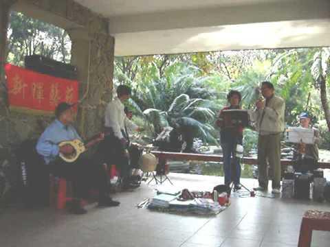 Yuexiu park Guangzhou 广州越秀公园