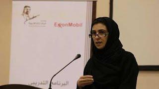 مداخلة سمو الأميرة البندري بنت عبدالرحمن الفيصل مديرة مؤسسة الملك خالد الخيرية مع برنامج ياهلا