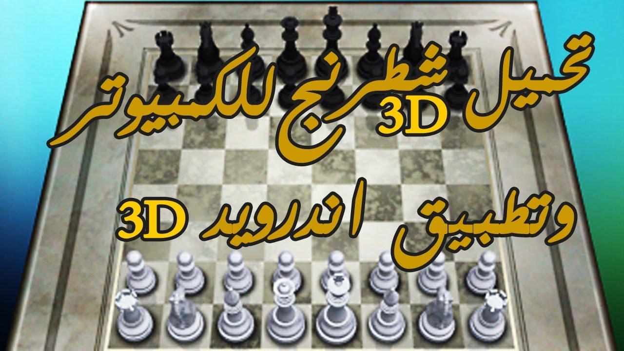 تحميل لعبة سونيك للكمبيوتر 2018
