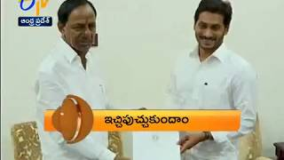 8 PM | ETV 360 | News Headlines | 17th June 2019 | ETV Andhra Pradesh