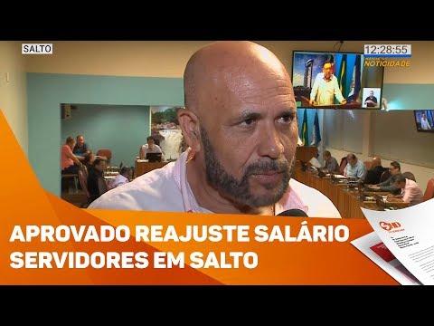 Aprovado reajuste de salário de servidores em Salto - TV SOROCABA/SBT