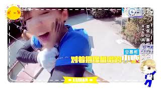 [Luhan Cute] Lộc Hàm - Running Man China season 4