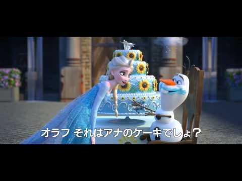 【NEWS】待望の短編映画『アナと雪の女王/エルサのサプライズ』予告編が解禁!