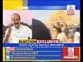 EXCLUSIVE INTERVIEW with S Thippeswamy   Part 2 ರಾಮುಲು, ತಿಪ್ಪೇಸ್ವಾಮಿ ಬೆಂಬಲಿಗರ ಮಧ್ಯೆ ಫೈಟ್