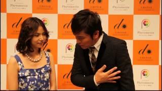 お笑い芸人・岡田圭右(ますだおかだ)とタレント・水沢アリーが5日、都...