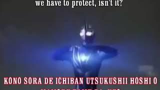 Ultraman Gaia 2nd ED with lyric - Dream on beat on