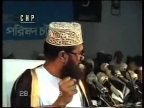 Allama Delowar Hossain Saydeer Waz Adorsho Neta HAZRAT MUHAMMAD SM
