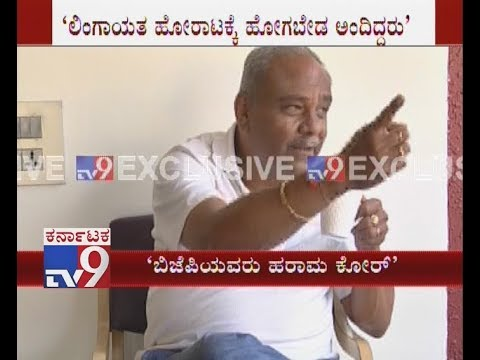 Hukkeri MLA Umesh Katti Abuses BJP Party for Not Allowing to Take Part in Lingayat Agitation