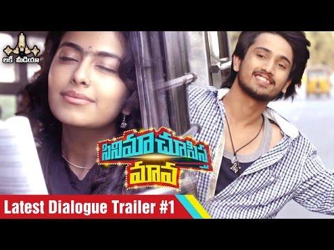 Cinema Chupista Maava Movie | Latest Dialogue Trailer 1 | Raj Tarun | Avika Gor | Lucky Media
