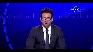 الحريف - مداخلة الفنان / تامر حسني بعد صعود مصر لكأس العالم بروسيا 2018