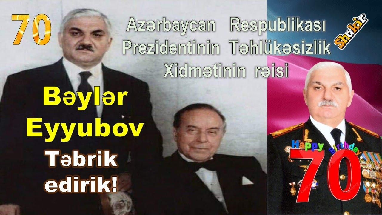 Son deqiqe-Beyler Eyyubov bloggerle bağlı Rabite nazirine emr etdi. Kanallar bağlanmalıdır