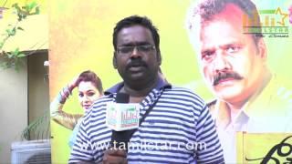 Ben At Kodambakkam Kokila Movie Audio Launch