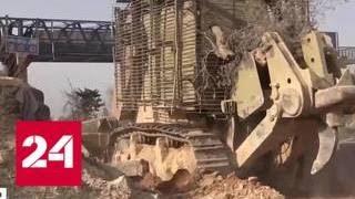 В Сирии Восточную Гуту покинули около двух тысяч боевиков - Россия 24