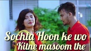 Download lagu Sochta Hoon Ke Woh Kitne Masoom The Junaid asghar ft Nusrat fateh ali khan MP3