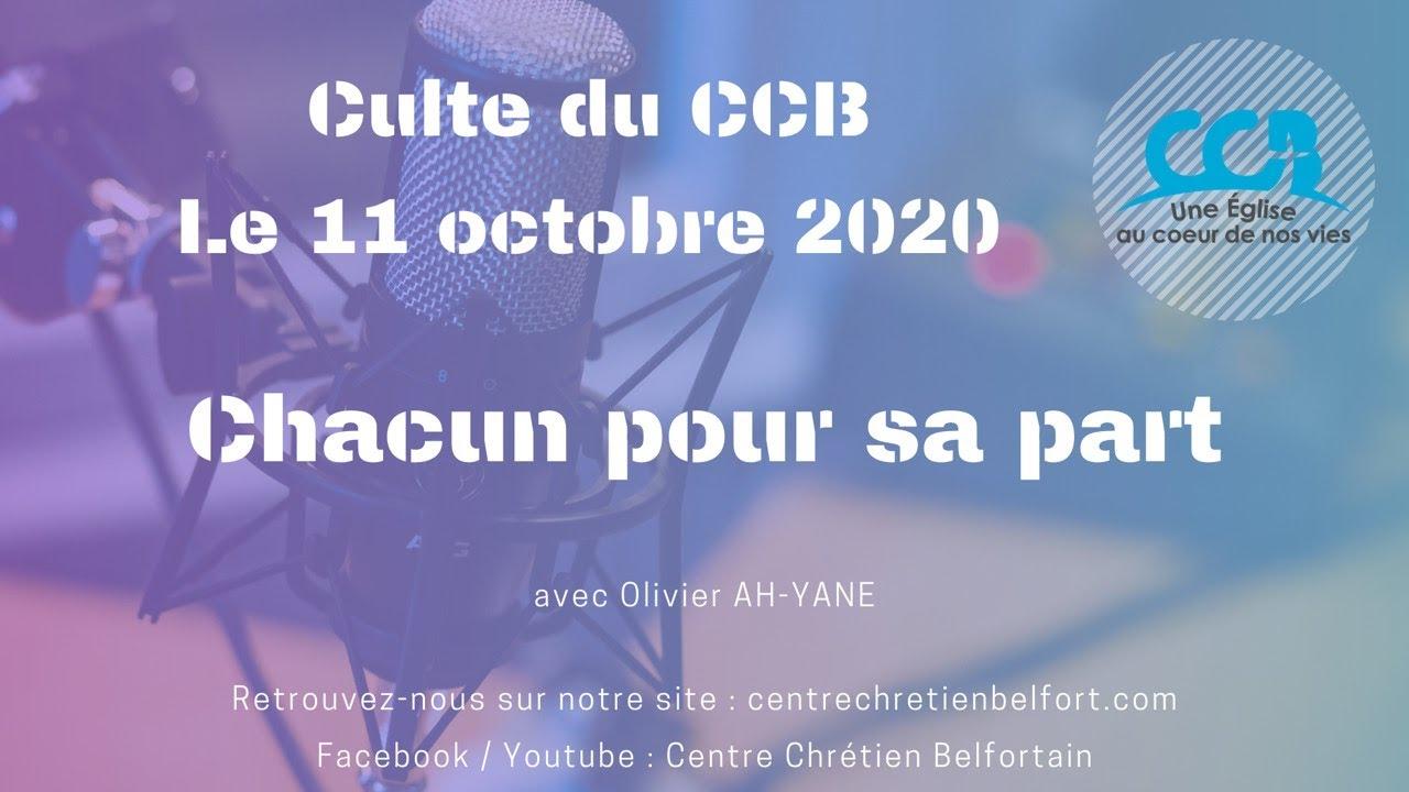 Chacun pour sa part - Culte du CCB le 11/10/2020