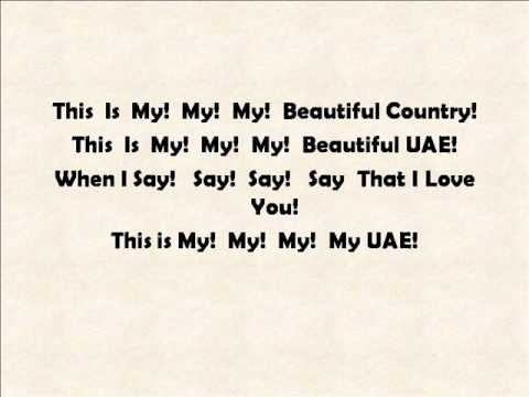My UAE