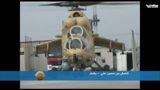 برنامج (شنو رأيك)- على الحرة عراق/ الحلقة 14: كيف نحافظ على الموصل بعد تحريرها؟