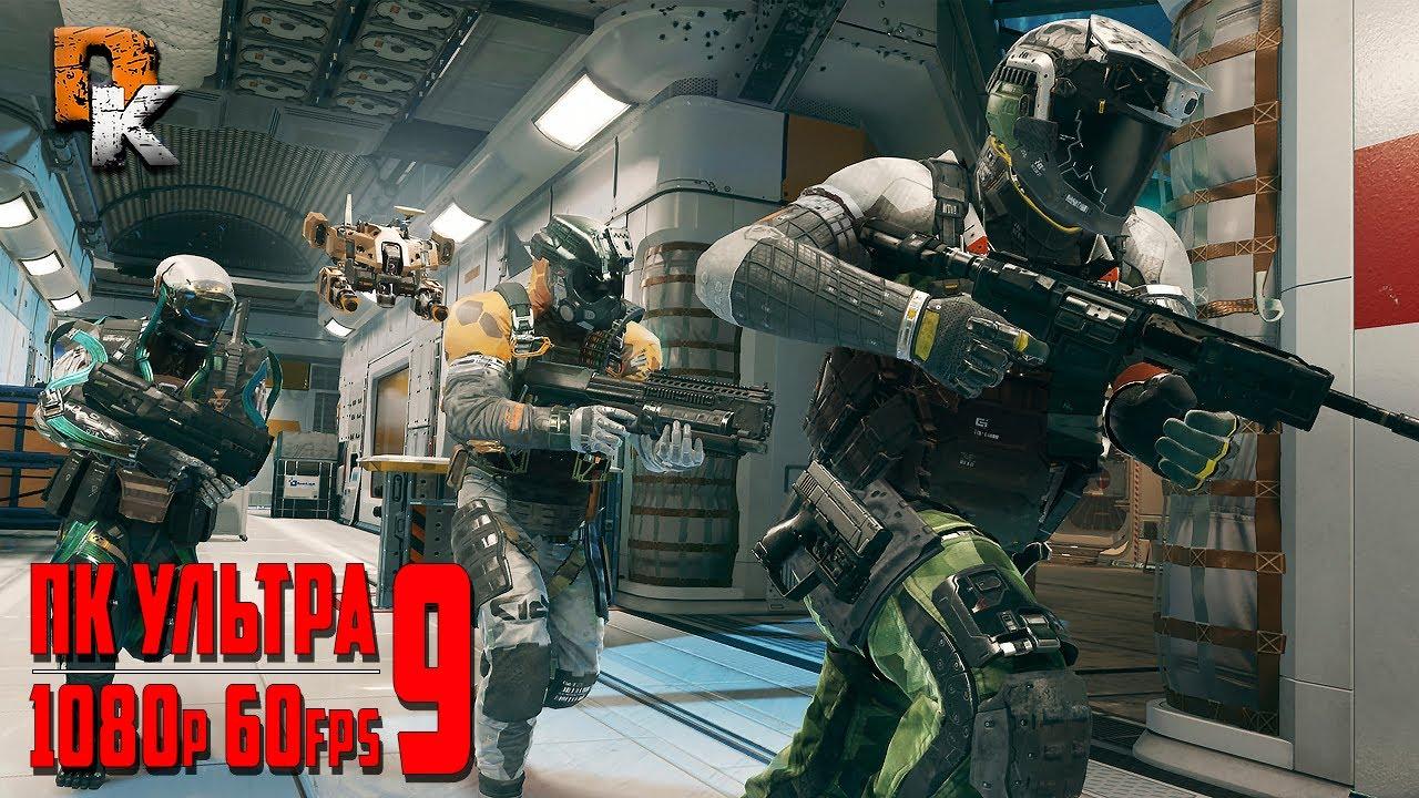 Call of Duty Infinite Warfare прохождение БЕЗ Комментариев, Глубокий УДАР ч.9