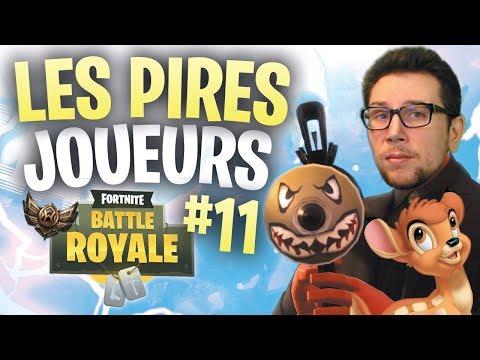 LES PIRES JOUEURS DE FORTNITE #11